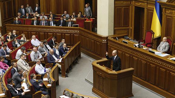 Yatsenyuk e il Fondo