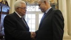 Abu Mazen con Netanyahu