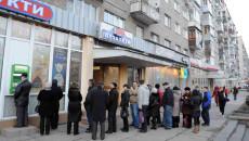Economia dell'Ucraina